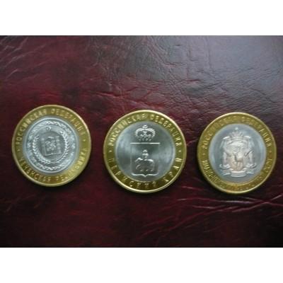 Набор монет 10 рублей. 2010.Чечня, Ямало-Ненецкий АО, Пермский край
