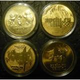 Набор памятных 25-рублевых монет СОЧИ-2014 (4 шт. позолота)