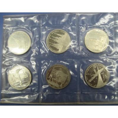1 рубль, 1980 год. Олимпиада-80. (6 шт.) Пруф