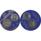 """Оригинальный набор  СПМД из 2 монет  """"40 лет полета первого космонавта планеты. Юрий Гагарин"""" в капсуле Россия, 2001 год (редкий)"""