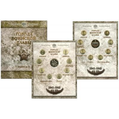 """Набор монет серии """"Города воинской славы"""", выпуск 2 в буклете,  2012 года с  жетоном  СПМД."""
