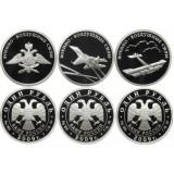 Набор монет России 1 рубль, 2009 года, Военно-воздушные силы ВВС (3 шт.)