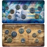 """Набор разменных монет 2009 года ММД с жетоном """"Менделеев Д.И. 175 лет"""" в буклете"""