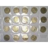 Полный набор монет 50 копеек СССР (1961-1991) 19 шт