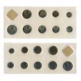 Годовой набор монет СССР  1988 года ЛМД (Брак 50 копеек гуртовая надпись 1987 год) Редкость
