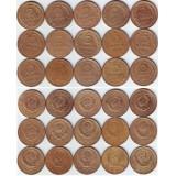 Подборка монет номиналом 5 копеек (15 монет). 1926-1957 гг., СССР.