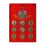 Набор  монет 10 рублей 2014 года Русские цари  (гравировка) в альбоме