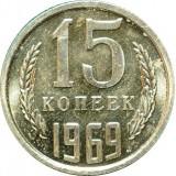 Монета 15 копеек 1969 год   (unc из набора)  СССР редкость