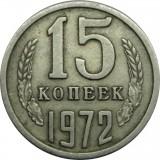 Монета 15 копеек 1972 год   (из оборота)  СССР редкость