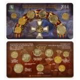 Набор разменных монет 2014 ММД  в буклете, без ленты (ошибка), редкий