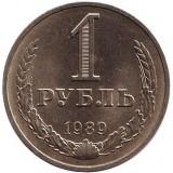 Монета 1 рубль. 1989 год, СССР.