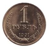 Монета 1 рубль, 1991 год (Л), СССР.