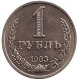 Монета 1 рубль. 1983 год, СССР.