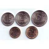 Набор монет России (5 шт.), 2013 год (СПМД), Россия.