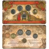 Набор разменных монет 2016 года в буклете с жетоном  ММД (нейзильбер-Георгий Победоносец)