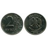 Монета 2 рубля 2002 года СПМД (наборная), Россия, редкость!
