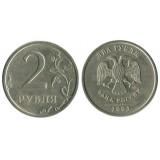 Монета 2 рубля 2003 года СПМД (из оборота), Россия, редкость!