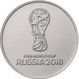 Чемпионат мира по футболу FIFA 2018 в России. Эмблема. Монета 25 рублей. 2018 год, Россия. (Нецветная)