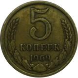 Монета 5 копеек 1969 года  (редкость)  из оборота