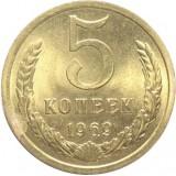 Монета 5 копеек 1969 года из набора СССР (редкость)  unc