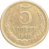 Монета 5 копеек 1970 года  (редкость)  из оборота