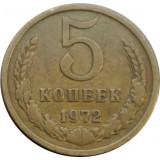 Монета 5 копеек 1972 года  (редкость)  из оборота