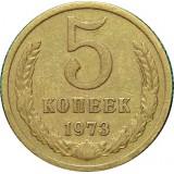Монета 5 копеек 1973 года  (редкость)  из оборота