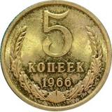Монета 5 копеек 1966 года из набора СССР (редкость)