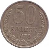 Монета 50 копеек, 1978 год, СССР.