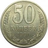 Монета 50 копеек, 1990 год, СССР.
