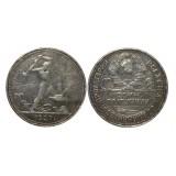50 копеек, один полтинник 1927 года, ПЛ , серебро