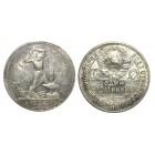 50 копеек, один полтинник 1926 года, ПЛ, серебро