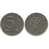 Монета 5 рублей 2003 года СПМД (из оборота), Россия, редкость!