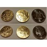 """Брак - Поворот 180"""" - набор монет 2014 года 10 копеек 50 копеек 1 рубль"""