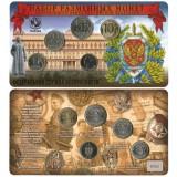Набор разменных монет 2017 года «Федеральная служба безопасности - ФСБ РФ» в буклете с жетоном ММД «Ф.Э.Дзержинский» (латунь)