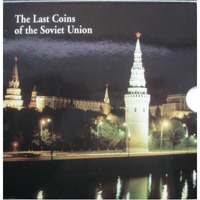 Банковский годовой набор  СССР 1991 года, ЛМД в буклете с Горбачевым (редкое исполнение)