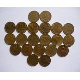 Полный набор монет 5 копеек СССР (1961-1991) 21 шт