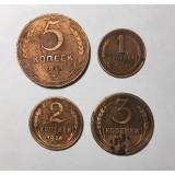 Набор  из 4 разменных медных  монет 1924 года, СССР.