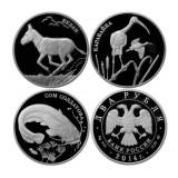 Набор из 3-х монет России 2 рубля 2014 года  Красная книга (Кулан, Каравайка, Сом), серебро