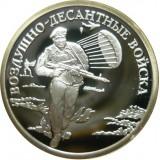 ВДВ, десантник 1 рубль 2006 года