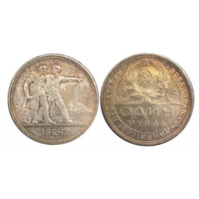 1 рубль  1924 год (П.Л.) (квадратные окна), РСФСР, серебро (редкость)