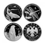 Набор из 3-х монет России 2 рубля 2008 года Красная книга (Шемая, Дозорщик, Сурок), серебро