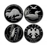Набор из 3-х монет России 2 рубля 2012 года Красная книга (Солонгой, Гагара, Усач), серебро